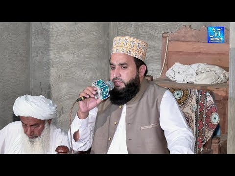 Hamd:La Ilaha Illallah By Khalid Hasnain Khalid Zikir || لَا إِلٰهَ إِلَّا الله