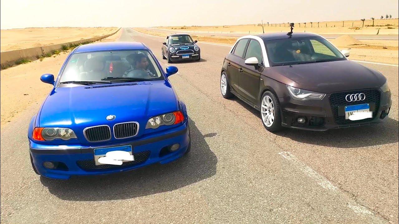 يوم ممتع مع الأصدقاء بالميني كوبر إس و الأودي Audi A1 Sline ينتهي بحادث بسيط لعربيتي  البي إم دبليو