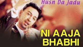 Ni Aaja Bhabhi - Husn Da Jadu | Manmohan Waris | Sangtar