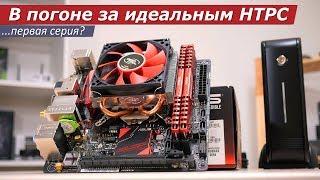 видео Замена корпуса ноутбука - 1600 рублей.