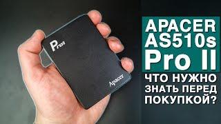 обзор SSD Apacer AS510S Pro II: Что нужно знать перед покупкой?