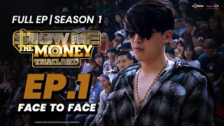 (FULL EP.1) รายการ Show Me The Money Thailand SS1 | FACE TO FACE