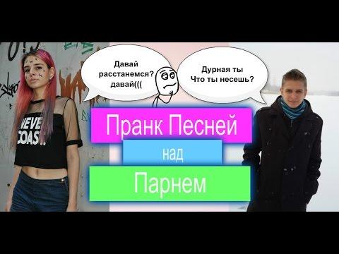 Клип Денис Лирик - Давай расстанемся
