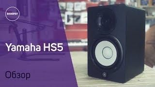 Yamaha HS5 Обзор и тест. Sound Check