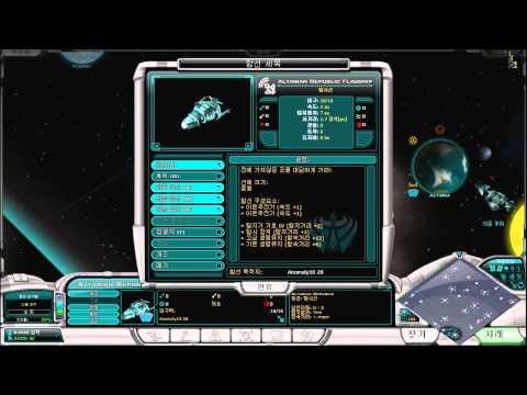 Galactic Civilizations 2 |