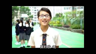 Publication Date: 2017-05-19   Video Title: 民主會戰勝歸來 (2016~2017堅樂中學公民教育組)