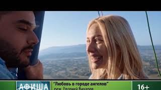 """Афиша кино. """"Оно"""" заработало в России почти 1млрд рублей"""