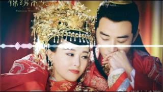 Thiên phú (Cẩm tú vị ương OST) La Tấn- Đường Yên