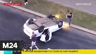 Фото В Москве автомобиль перевернулся на дороге - Москва 24