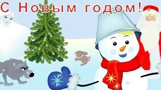 Детские песни-мультик для малышей про Ёлочку- В Лесу родилась Ёлочка