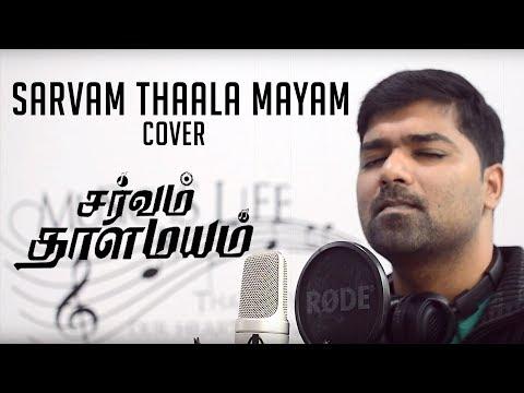 Sarvam Thaala Mayam | Cover | Venkat | A R Rahman | GV Prakash | JioStudios