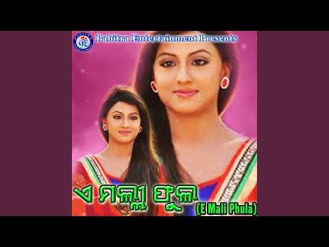 Mote Bhuli Galu