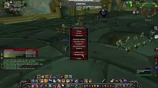 постер к видео World Of Warcraft Sirus x3 Hunter MM 3