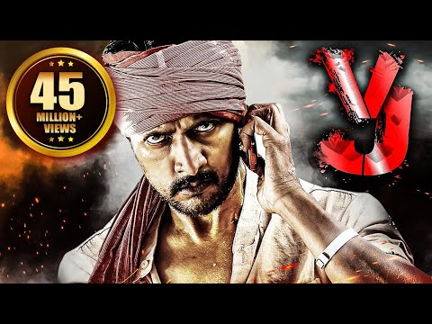 "Sudeep's Latest Movie ""VJ"" 