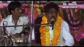 Mera Bajrang Bala  II  Dilip Gaveya Jodhpur