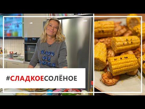 Рецепт креветок гриль