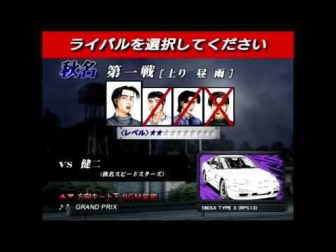 PCSX2 G27 60FPS Gameplay - Initial-D Special Stage - Download