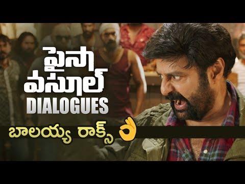 Paisa Vasool Movie Latest Dialogues | Back 2 Back | Balakrishna | Shriya | Puri Jagannadh | TFPC