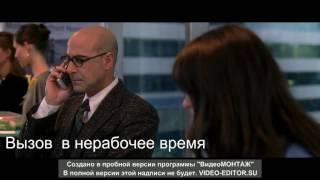 Основные управленческие проблемы в фильме Дьявол носит Прада