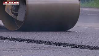 Штраф за ремонт дороги ал. Автотранспортна