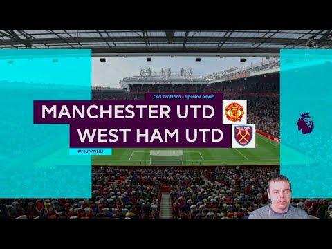 Fifa Прогноз. Манчестер Юнайтед  vs  Вест Хэм Юнайтед - 34 тур Премьер Лига 2018/2019 + Ставка!