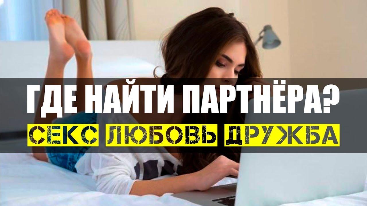 стих о знакомстве с девушкой по интернету