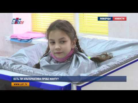 Бюджетное учреждение здравоохранения Орловской области