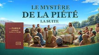 « Le Mystère de la piété - la suite » | Dieu est la vérité, le chemin et la vie | Film chrétien