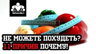 Почему вы не можете похудеть на 10 кг за неделю | Антон Кучумов | 100-дневный воркаут - День 31
