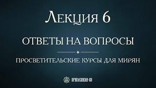 видео Лекция 6. Россия в Азиатско-Тихоокеанском регионе