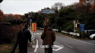 石川県加賀市にある片野鴨池。日本一小さいラムサール条約湿地で、冬に...