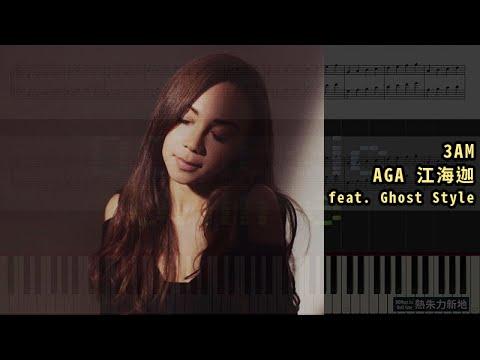 3AM, AGA 江海迦 feat Ghost Style 鋼琴教學 Synthesia 琴譜 Sheet Music