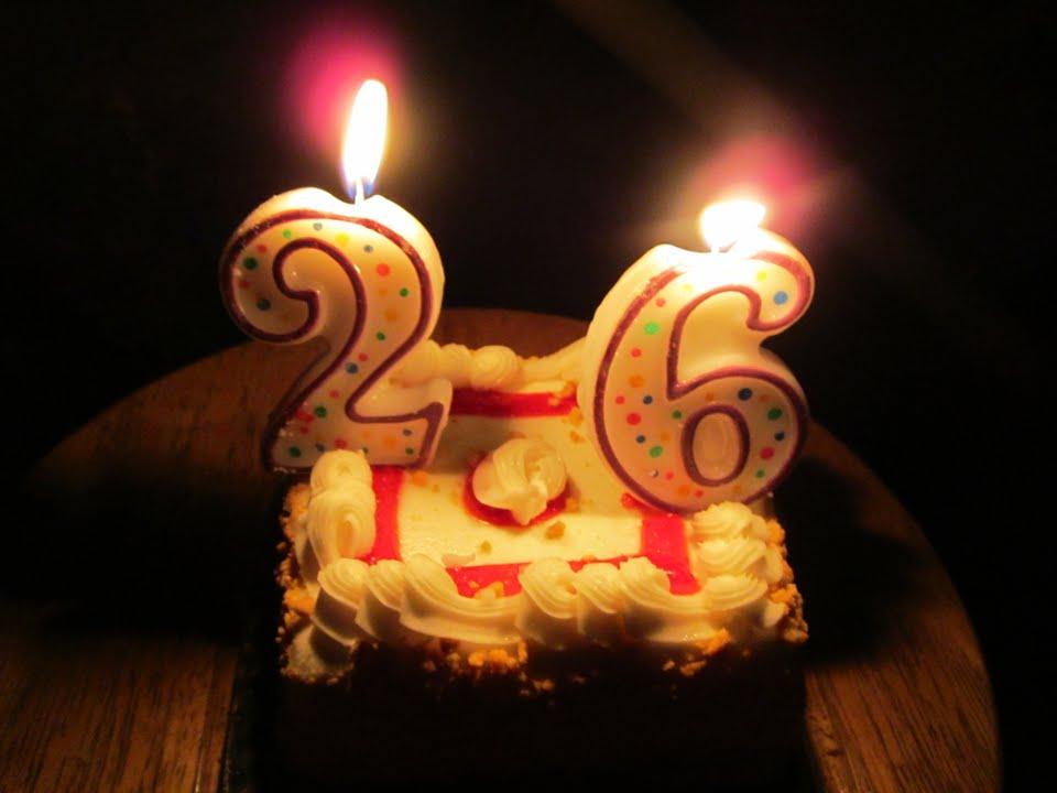 Поздравление 26 летию