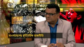 Video Ekattor Sangjog With Reazuddin Ahmed, Dr  Salimullah Khan, Waliur Rahman By Syed Ishtiaque Reza download MP3, 3GP, MP4, WEBM, AVI, FLV April 2018