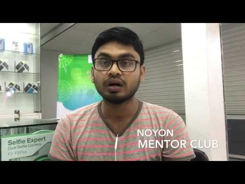 Spend your leisure time productive   Mentor Club