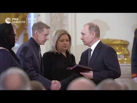 Путин вручил звезду Героя семье погибшего майора Филипова