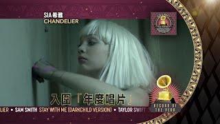 《2015葛萊美的喝采 2015 GRAMMY Nominees》30秒電視宣傳廣告