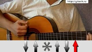 Би 2 - Варвара как играть, аккорды