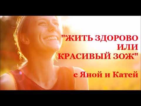 """№40 """"АНЕМИЯ У БЕРЕМЕННЫХ ЖЕНЩИН И ДЕТЕЙ"""" - на радио Вместе"""