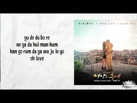 XIA (Junsu) - How Can I Love You Lyrics (easy lyrics)