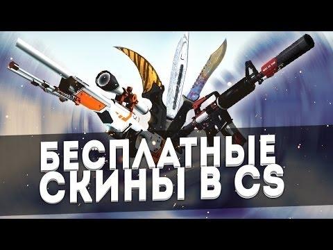 Скачать русское казино без депозита с выводом на киви