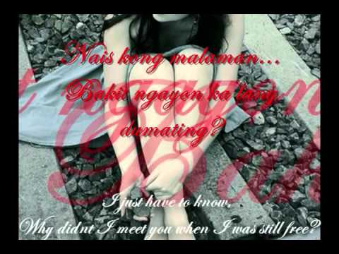 Ngayon lang ang kahapon lyrics
