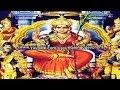 Mooka Pancha Sati - Paadharavindha Shatakam