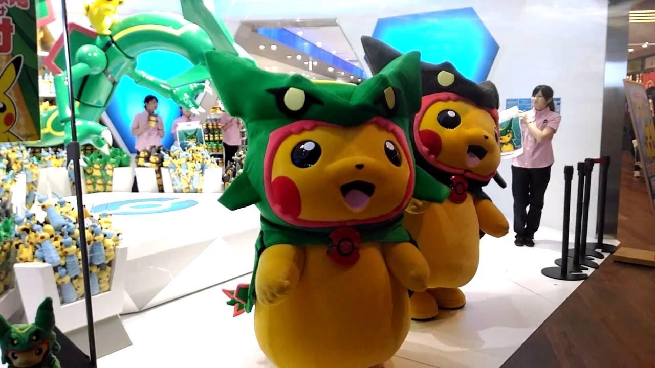 アニメ・ゲーム☆子供向け】ポケモンセンター スカイツリータウン プレ