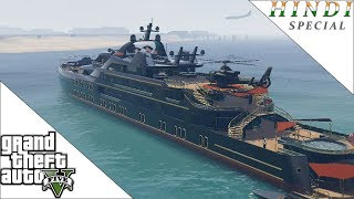 GTA 5  19 MILLION DOLLARS YACHT SINGLE PLAYER MOD HINDI