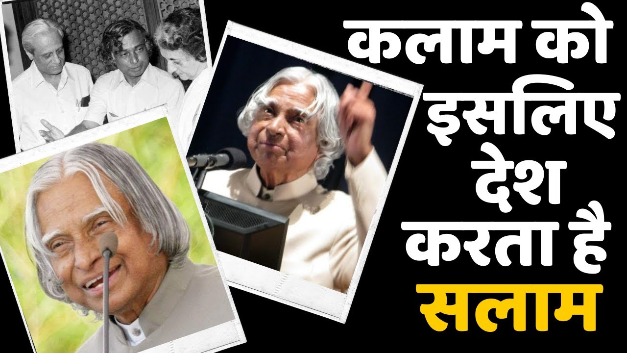 Image result for A. P. J. Abdul Kalam