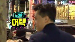 [노래방어택]  노래방에 갑자기 좋아하는 가수가 들어온다면?! #3 이수