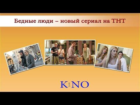 Сериал «Физрук» Финальный сезон! 9 октября на ТНТ на ТНТ