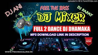 Accha Thik Ache Dance Mix DJ Mithun Bhakta