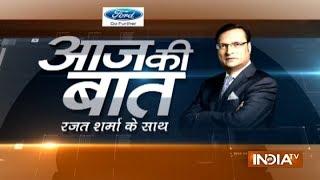Aaj Ki Baat with Rajat Sharma | 24th May, 2017 - India TV